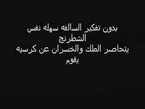 الحلم العربي Shadow Ghost راب قطر مع الكلمات Youtube
