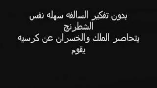 الحلم العربي ShaDow GhOst راب قطر مع الكلمات