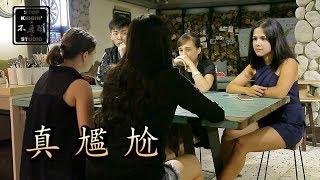 【外國人為什麼這麼喜歡台灣】「外國人為什麼這麼喜歡台灣」#外國人為什麼這麼喜歡台灣,這一句話讓台灣人...