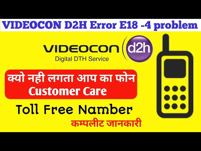 How to do Videocon d2h error E18-4 problem shawl - YouTube