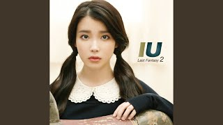 IU - The Abandoned