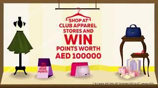 Dubai Shopping Festival Offer - Club Apparel thumbnail