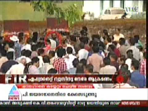 CPM Rules : CPM Leader P Jayarajan MLA Attacks Journalist In Kannur