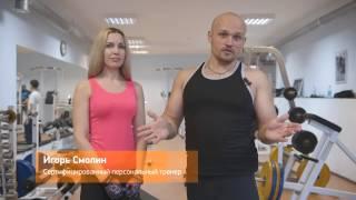 Вводная тренировка для женщин в тренажерном зале