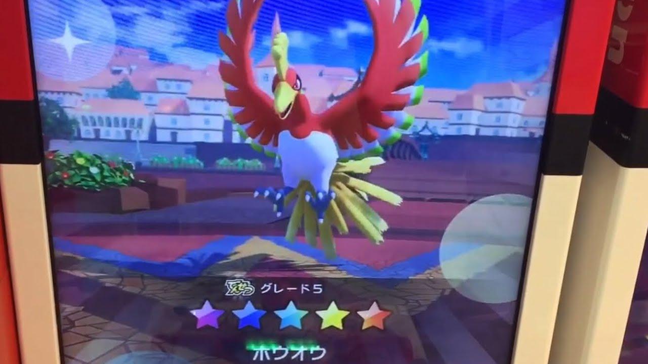 ポケモンガオーレ ダッシュ第1弾 ホウオウ 伝説のポケモン pokémon