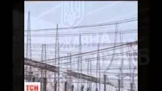 Украина почти согласовала импорт электроэнергии из России(Объем поставок электроэнергии из России на Украину составит порядка 1,5 ГВт. Это подтвердил глава Минэнерго..., 2014-12-08T09:07:40.000Z)
