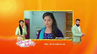Prema Entha Maduram | Premiere Episode 203 Preview - Jan 02 2021 | Before ZEE Telugu