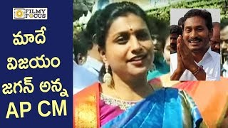 Roja about AP Election Results 2019 at Visit to Tirumala - Filmyfocus.com