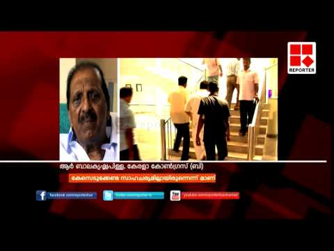 I know the kingpin behind bribe charges: K M Mani;Big Story