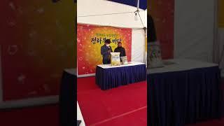 평창에서 만난 김제시 농업경영인!