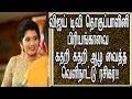 Vijay Tv Anchor Priyanka  Insulting In Airport  By Her Fans - Tamil Cinema News- New 2017