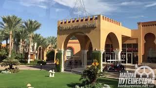 Краткий обзор отеля Rehana Royal Beach Resort Aqua Park Spa 5 Египет Шарм Эль Шейх сезон 2021