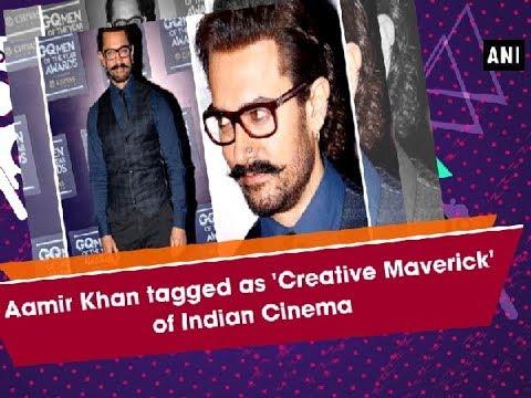 Aamir Khan tagged as 'Creative Maverick' of Indian Cinema - Bollywood News