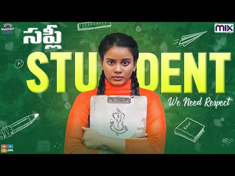 Supplee Student || EP 51 || Warangal Vandhana || The Mix By Wirally || Tamada Media