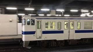 【JR九州】鹿児島中央を出発するキハ47形都城行き