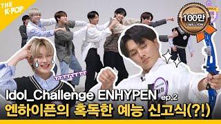 Download (Idol_Challenge ENHYPEN ep.2) 엔하이픈의 혹독한 예능 신고식, 얘들아 울지 마! (ENG sub)