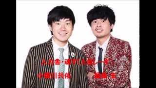 大竹まことゴールデンラジオ(メインディッシュ)で最新の持ちネタ披露...