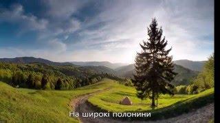Download Я піду в далекі гори  - Квітка Цісик 1989 (with subtitles of Ukrainian lyrics) Mp3 and Videos