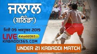 🔴 [Live] Jalal (Bathinda) Under 21 Kabaddi Match 09 Oct 2019