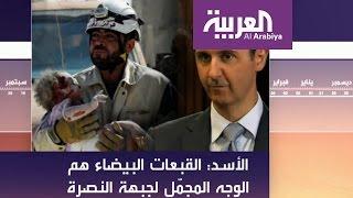 مرايا: الفتى المشؤوم بشار