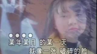 Timi Zhuo 卓依婷 - 恰似你的溫柔 Qia Si Ni De Wen Rou - 2 Versions