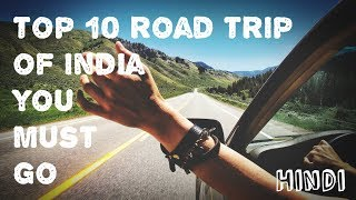 Top 10 Road Trip of India You Must Go | Tripiya
