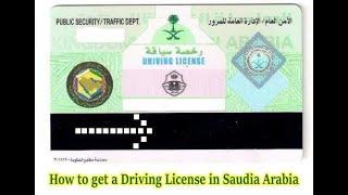 RENEW DRIVING LICENSE KSA