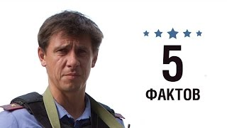 Тимур Батрутдинов - 5 Фактов о знаменитости    Timur Batrutdinov