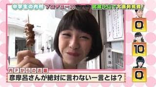 FRESH!にて毎週金曜19:00から放送中の「スパガタイムズ☆GOLD」の放送終...