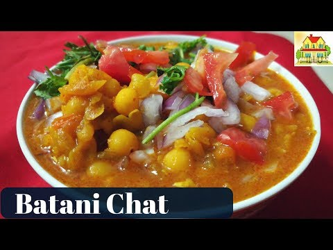 Batani Chat Recipe In Telugu || Street Style Batani Chat