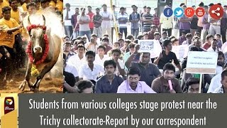 Students from various colleges stage protest near the Trichy collectorate