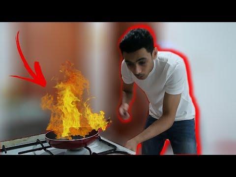 حرقت بيتي الجديد !! (أول مرة اطبخ )