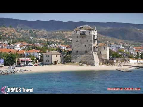 Ormos Travel in Ormos panagias, Sithonia, Halkidiki, Greece