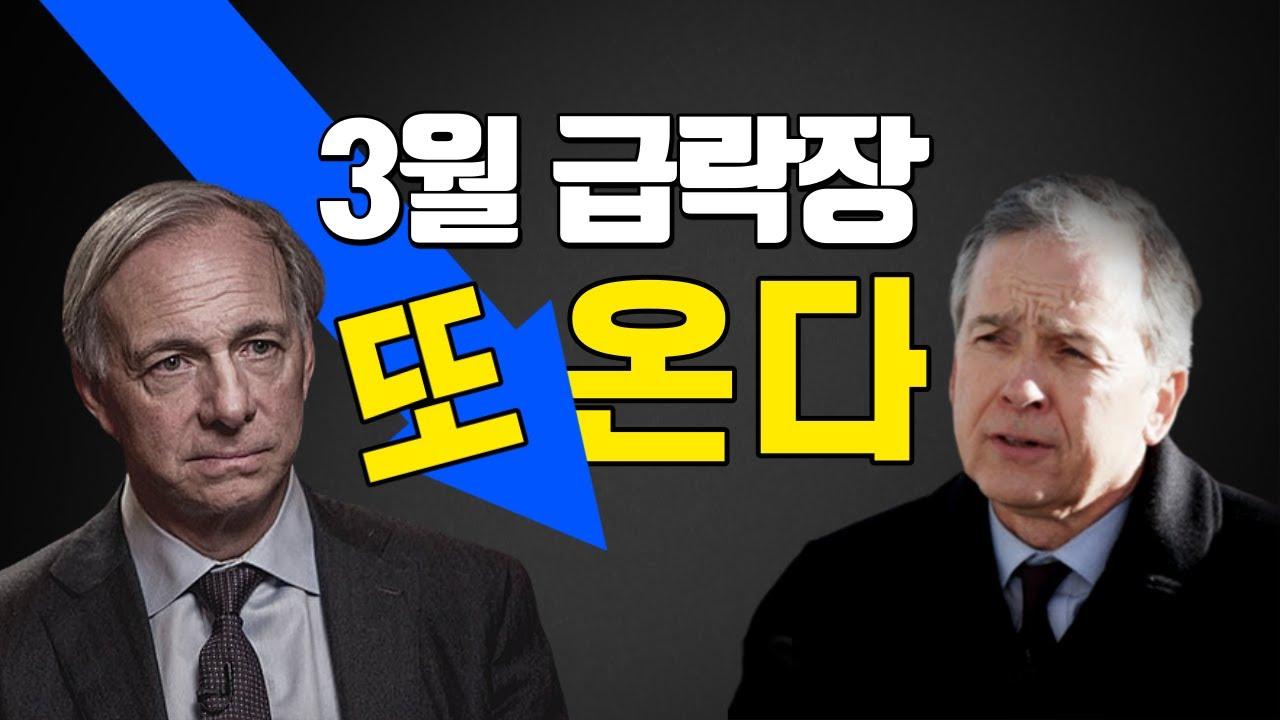 브릿지워터 넘버2 밥 프린스 인터뷰