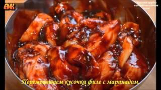 видео Аппетитная подлива из куриной грудки в томатном соусе