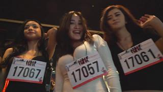 Siapa Calon Vlogger Paling Berani Buka bukaan? Part 2 | Live Audition Miss POPULAR 2017 Vlogger