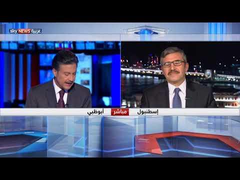 تركيا... اتساع عين الرقابة على حرية إعلام تتقلص  - نشر قبل 8 ساعة