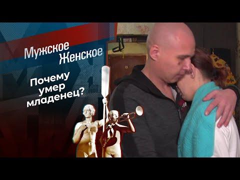 Каши мало ел. Мужское / Женское. Выпуск от 19.02.2021