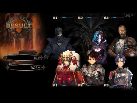 Stranger of Sword City _ The difficult part ! |
