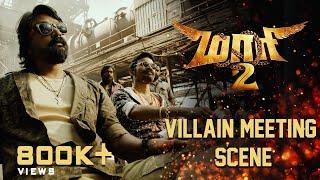 Maari 2 - Villain Meeting Scene | Dhanush | Sai Pallavi | Krishna | Tovino Thomas