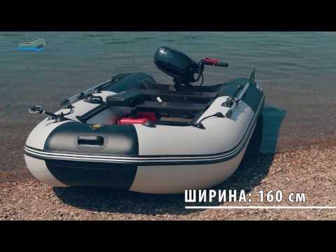 РИВЬЕРА 3400 СК Компакт - Обзор надувной моторной лодки ПВХ.