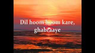 Dil Hoom Hoom Kare INSTRUMENTAL  Steel (Hawaiian) Guitar by C. Garrett (with Lyrics)