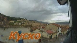 63 Куско, Перу. Cusco, Peru. Серия 63.
