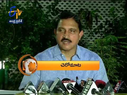 7-30 AM | 360 | News Headlines | 22nd August 2019 | ETV Andhra Pradesh