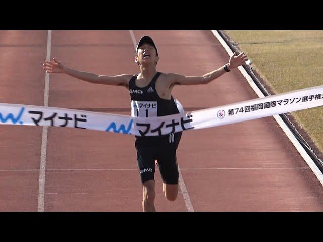 吉田祐也がマラソン2回目で初優勝 福岡国際マラソン