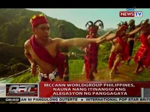 McCann Worldgroup Philippines, nauna nang itinanggi ang alegasyon ng panggagaya