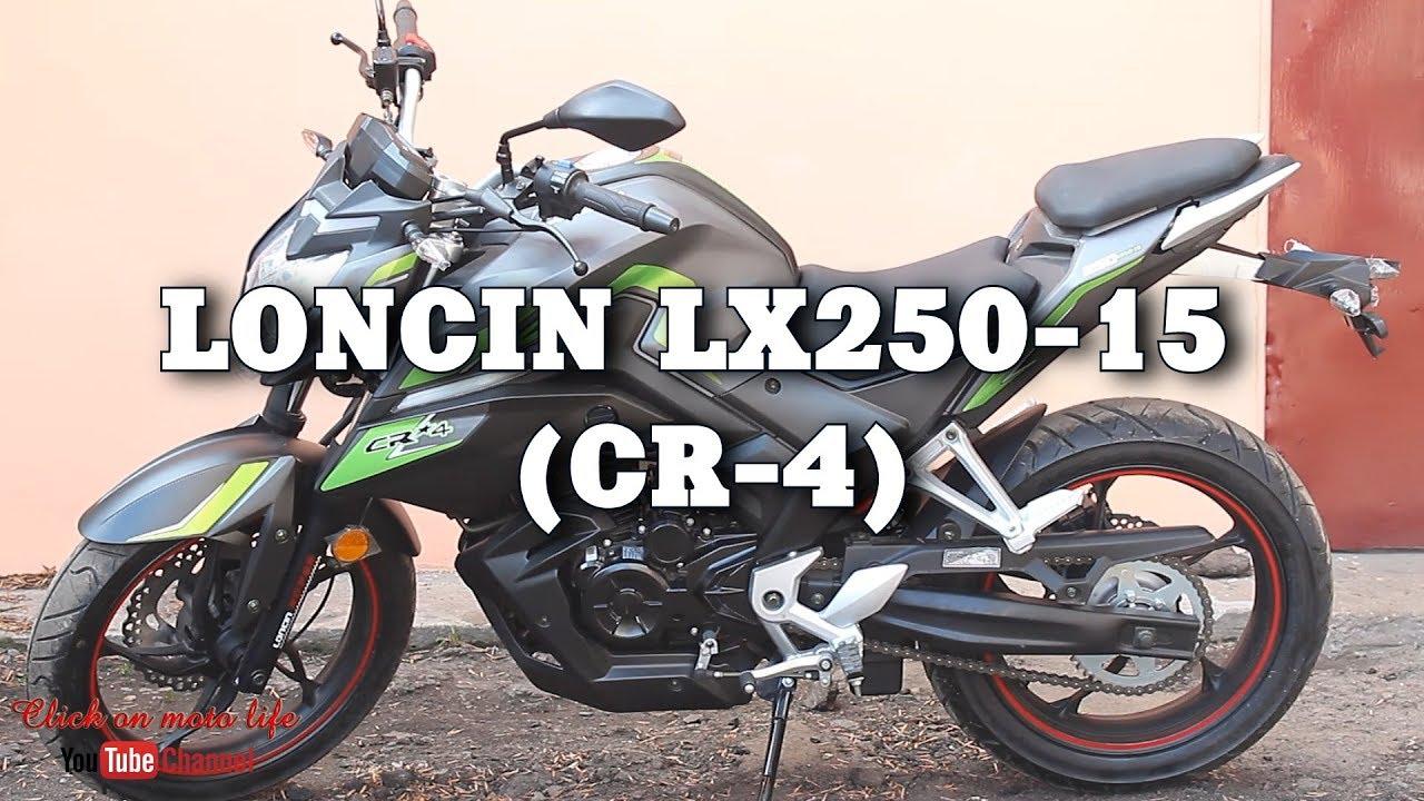LONCIN LX250-15 (CR-4) - Детальный обзор мотоцикла ( Click on moto life )