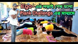 Fun Group Activity-Plank Challenge   Fitness Point screenshot 2