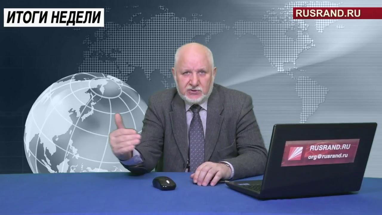 """Россия """"уважает"""" целостность Украины. Про футбол. Лавров о девальвации международного права."""