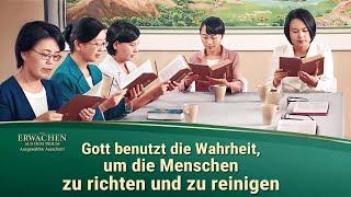 Christlicher Film | Das Erwachen aus dem Traum Filmausschnitt 3
